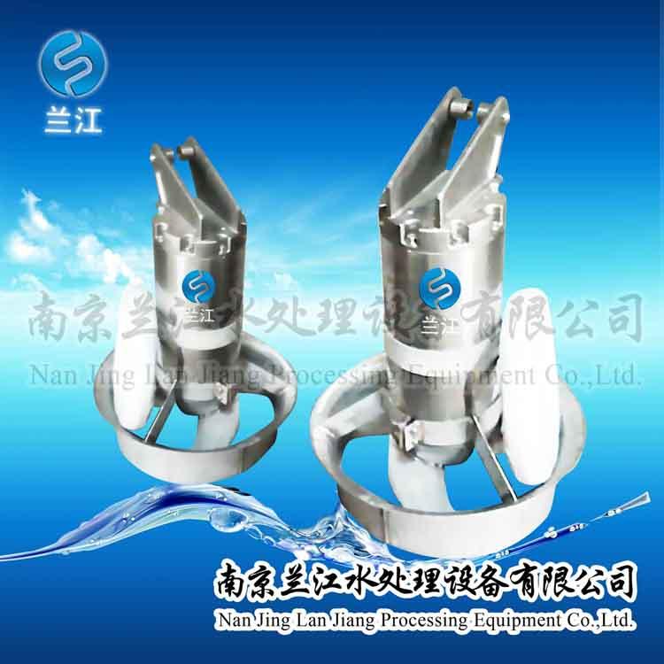 QJB5/12-620/3-480厌氧池潜水搅拌器