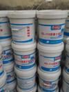 唐山供应涂刷型渗透结晶防水涂料