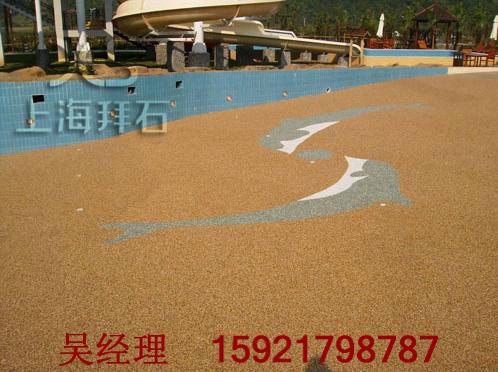 供应山东青岛透水混凝土;海绵城市透水地坪