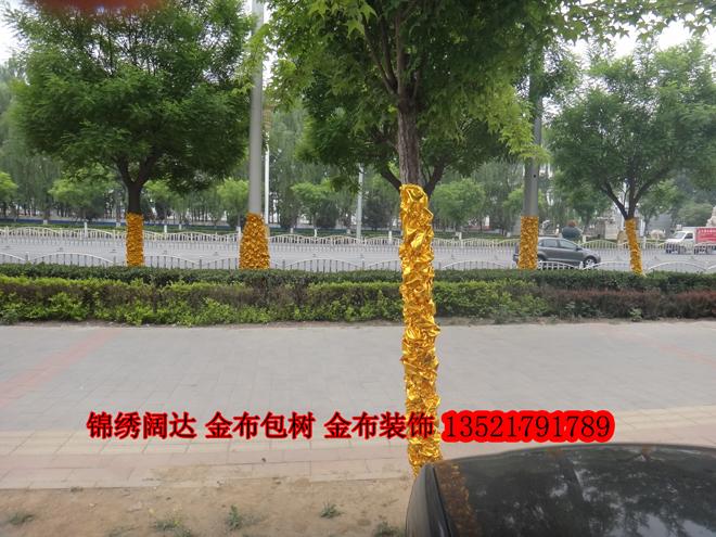 金布包柱子 金布包树