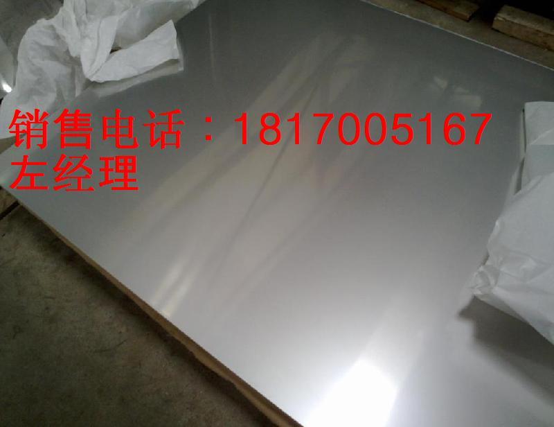 西安不锈钢板价格