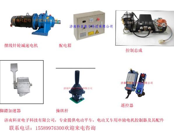 供应48v直流串励牵引电机