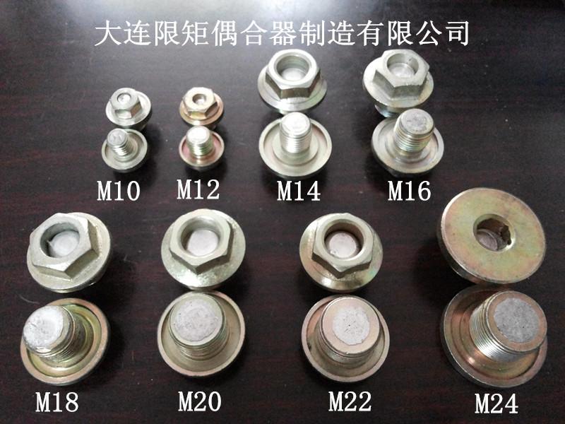 M10易熔塞 液力偶合器易熔塞M10*1.5
