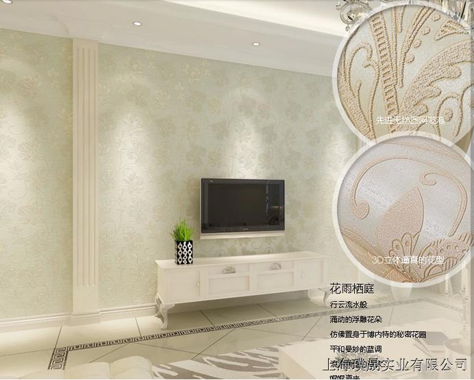 无纺布壁纸客厅卧室墙纸欧式电视背景墙环保-【效果