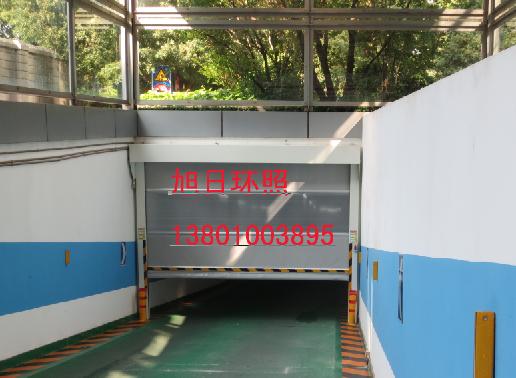供应车库专用快速门