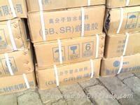 供应【江阴市】GB柔性填料价格|厂家|