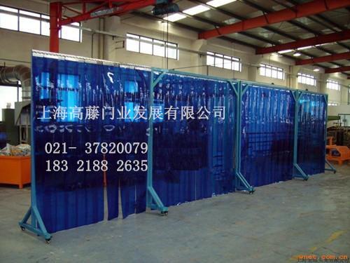 供应焊接防护屏、焊接防护帘、焊接防护隔断