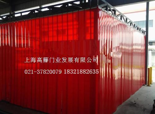 电焊遮弧帘、电焊保护屏,焊接挡光帘