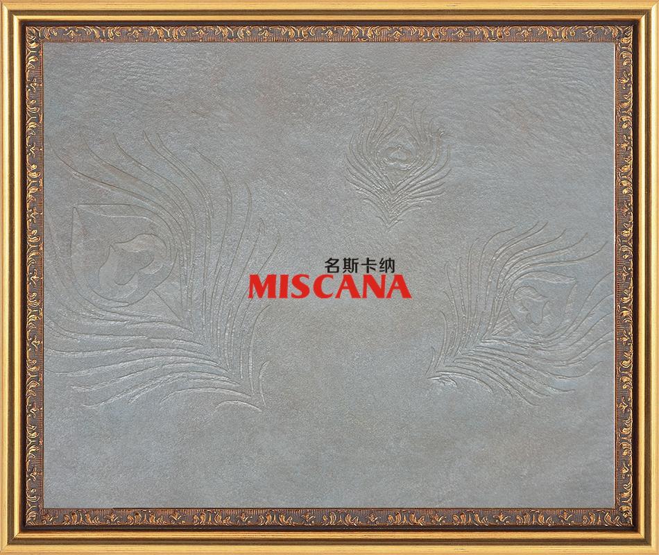 欧式艺术壁材山脉图