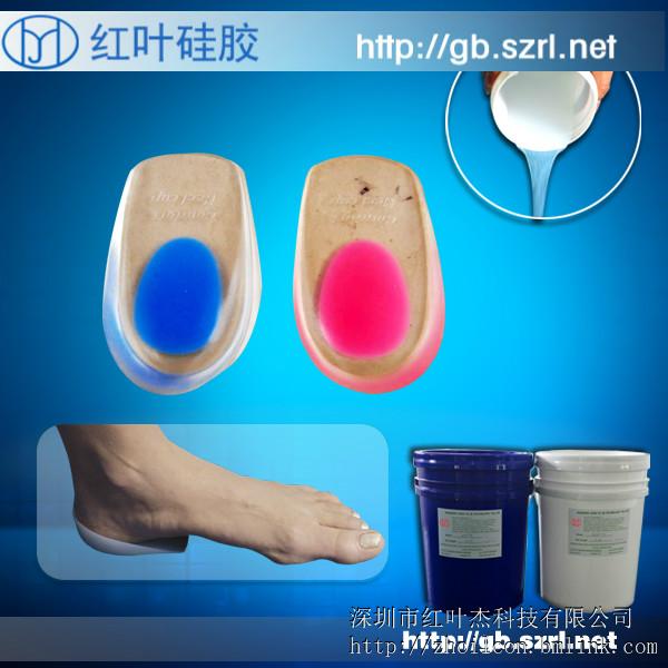 供应鞋模硅胶柔软液态硅胶