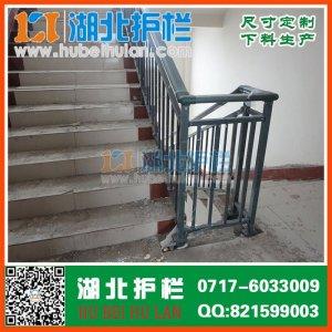 宜昌锌钢楼梯扶手定做宣恩不锈钢楼梯栏杆