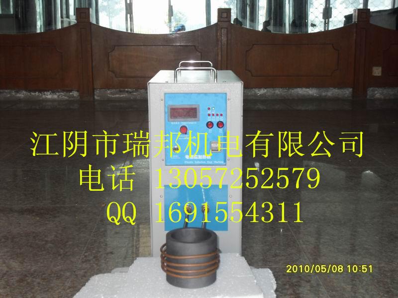 无锡小型熔炼炉厂家热卖小型熔金炉 熔银炉