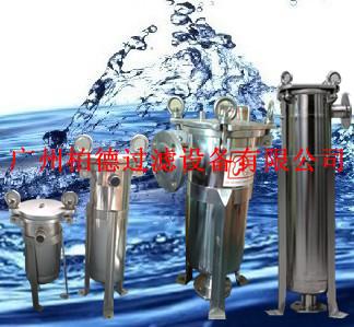 供应广州清洗剂过滤器-广州袋式过滤器厂家