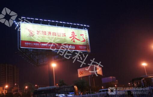 高炮广告牌led灯具图片