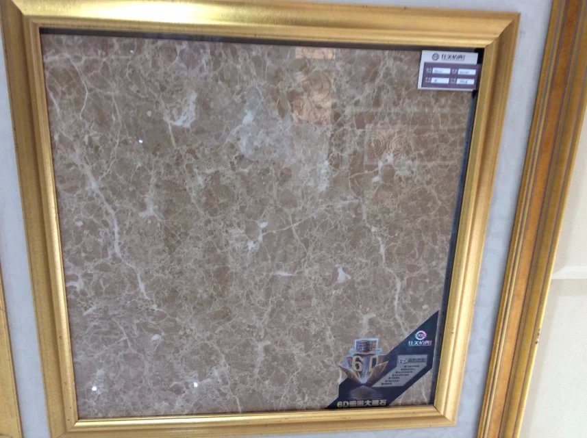 淄博金刚石微晶石生产厂家超晶石全抛釉33