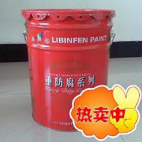 管道漆 防腐漆 厚浆型环氧防腐涂料