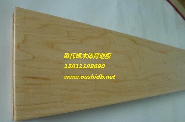 NBA籃球地板 國產運動木地板