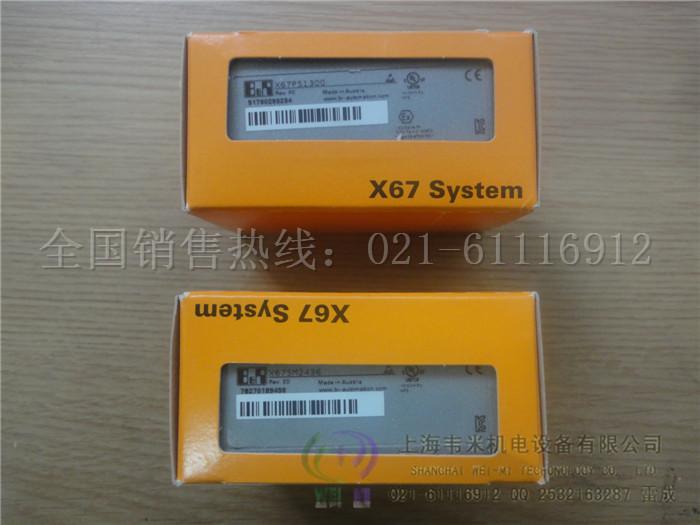 供应X20BC1083 贝加莱总线控制器上海韦米