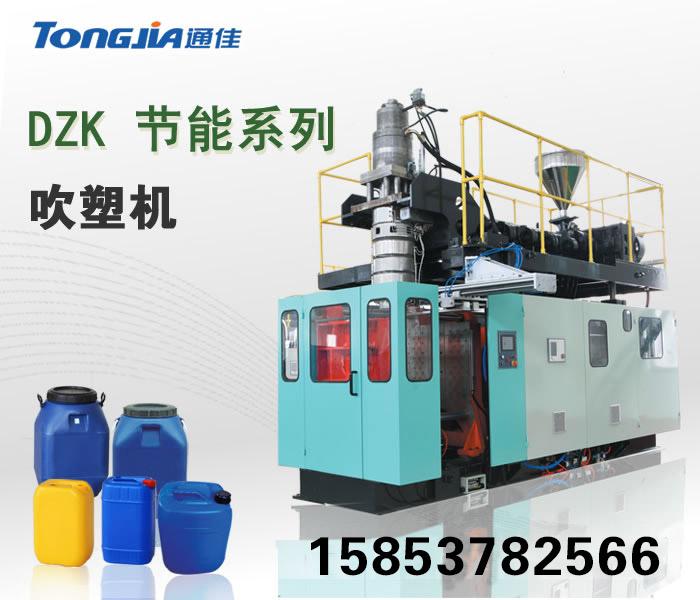 供应塑料吹桶机塑料吹桶设备