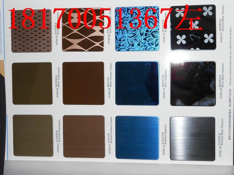 加工生产彩色不锈钢板系列,同时珠三角已经形成配送体系一条龙服务.