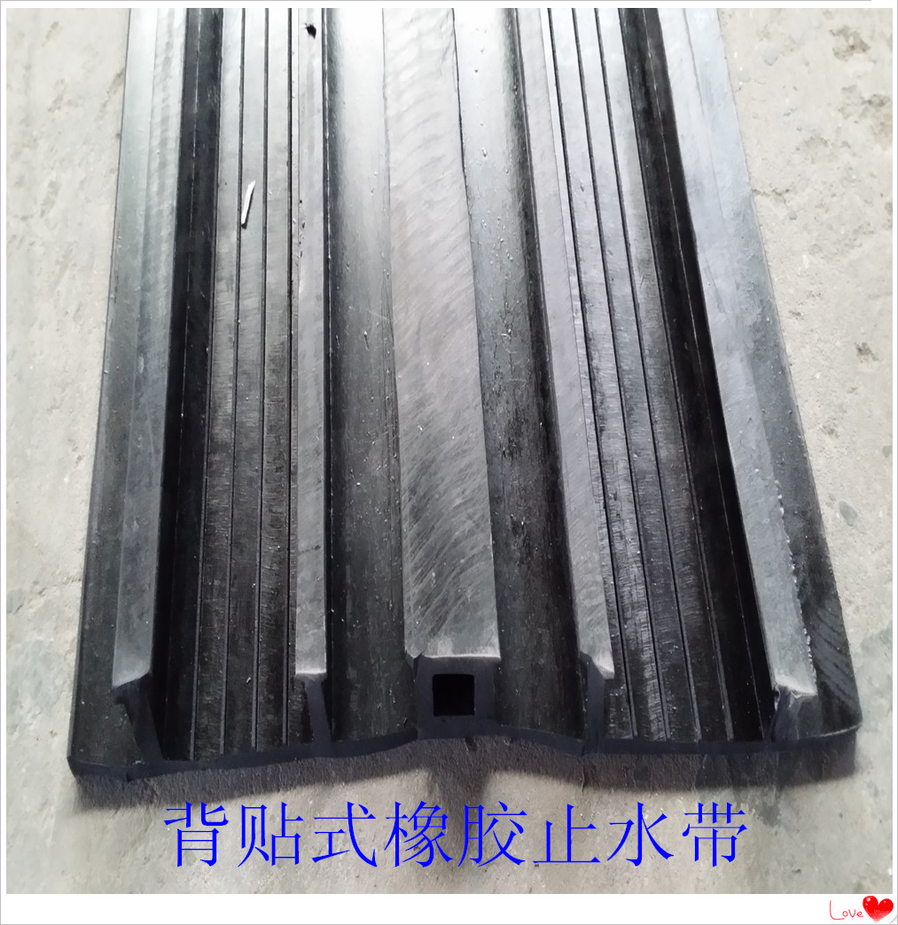 供应宁波背贴式橡胶止水带 康桥品质鉴定