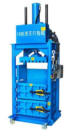 供应液压压缩打包机