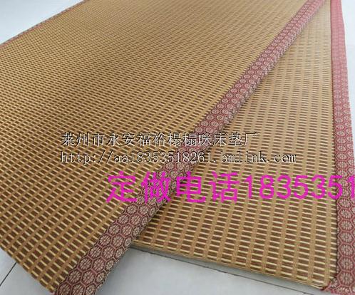 家居用品 地毯 植物纤维地毯 > 供应榻榻米垫家用地台垫床垫   稻草芯