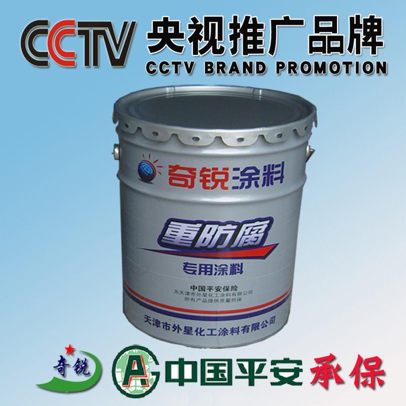 供应聚硅氧烷涂料 油漆