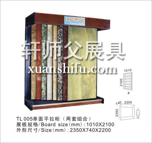 文化石墙面瓷砖展示架地板陈列架