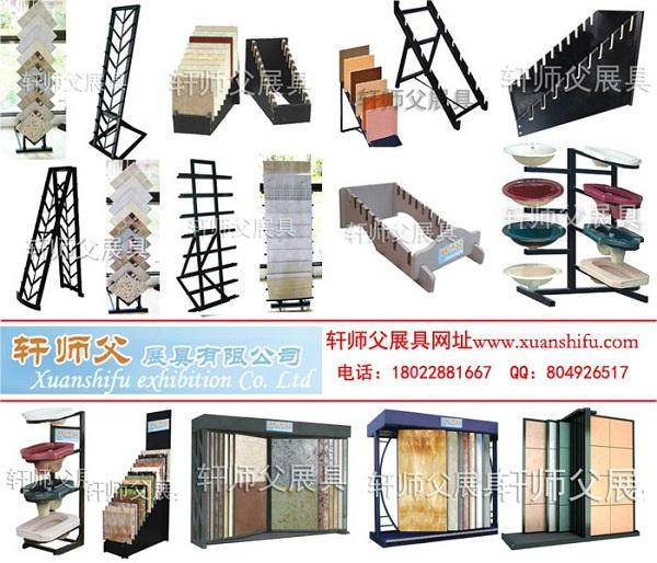 材料展销会陶瓷木地板样品陈列架,橱窗展示厅样板间产品展具,板材展板