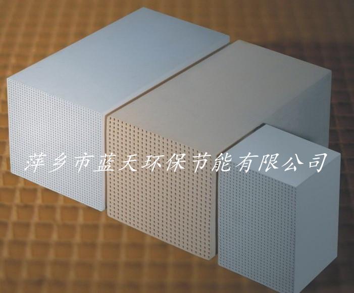 供应萍乡蜂窝蓄热砖