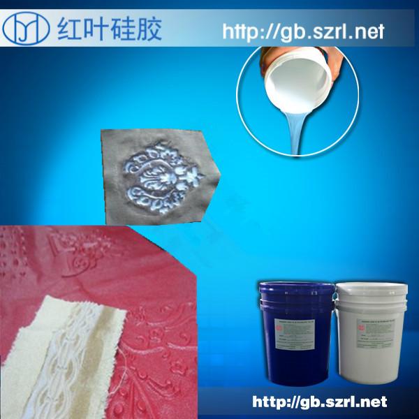供应用在牛仔布上填充的液体硅胶