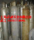 制冷劑 R23上海制冷劑R23鹽城制冷劑R23