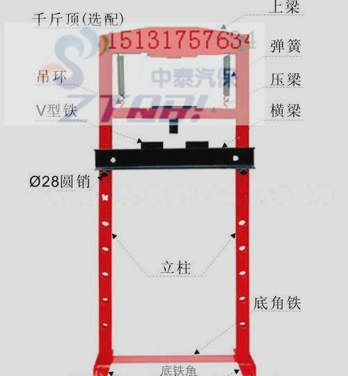 液压机/20t门型压力机/门式压床