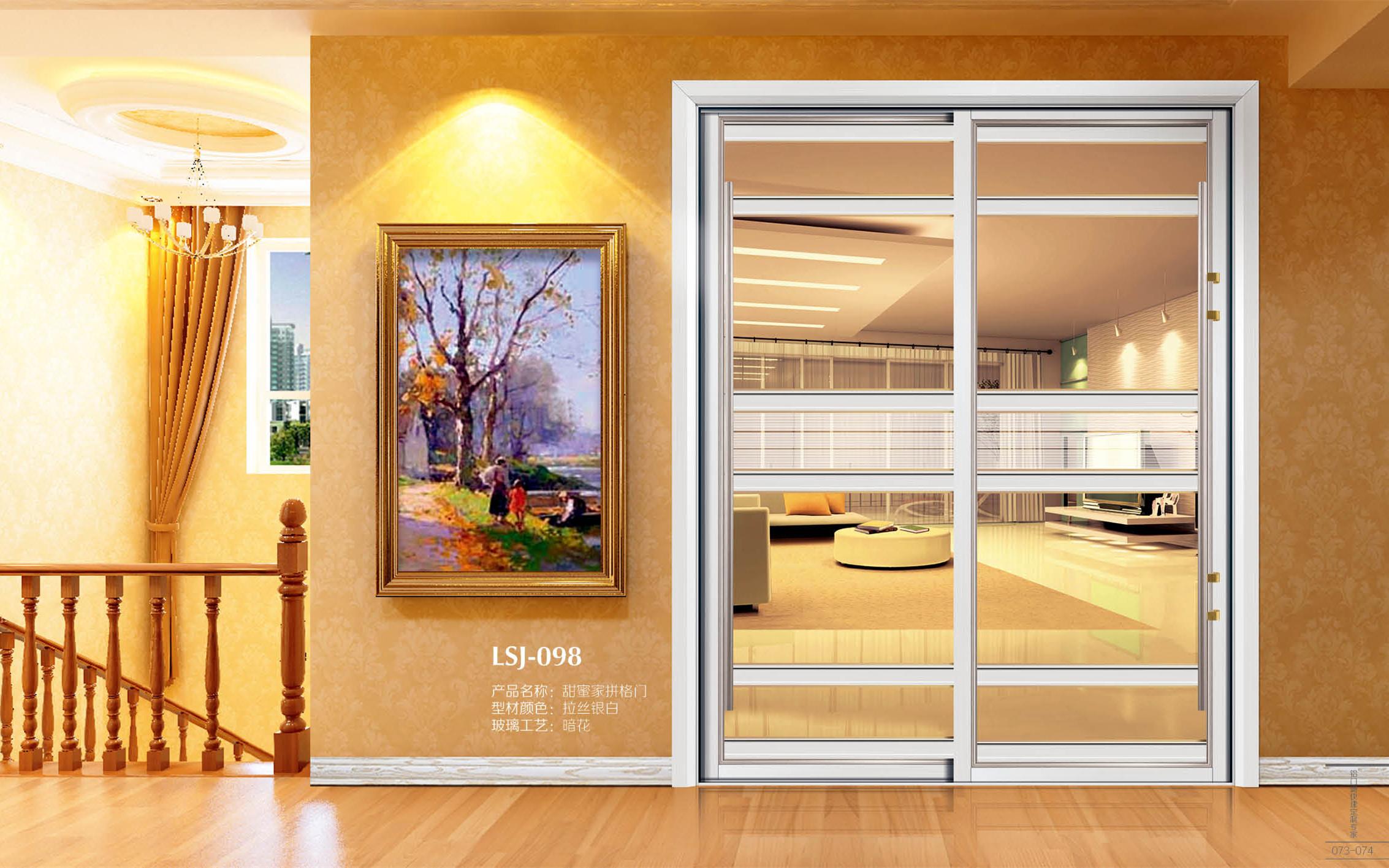 【铝门窗定制|铝门窗招商加盟|铝门型材】生产供应商
