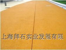 供应生态渗水混凝土路面【地坪】-厂家直销
