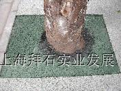 大量供应帕米亚孔彩色透水混凝土(特价)