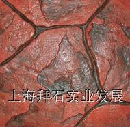 供应无锡压模地坪脱膜粉/压印地坪做法