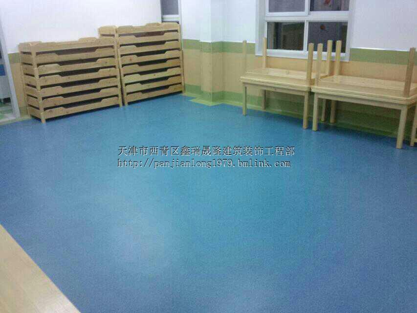 供应天津帝彩斯泰2.0纯色地板