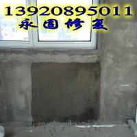廊坊抹灰墙体起砂处理剂