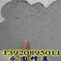 供应山东墙面起沙处理方法