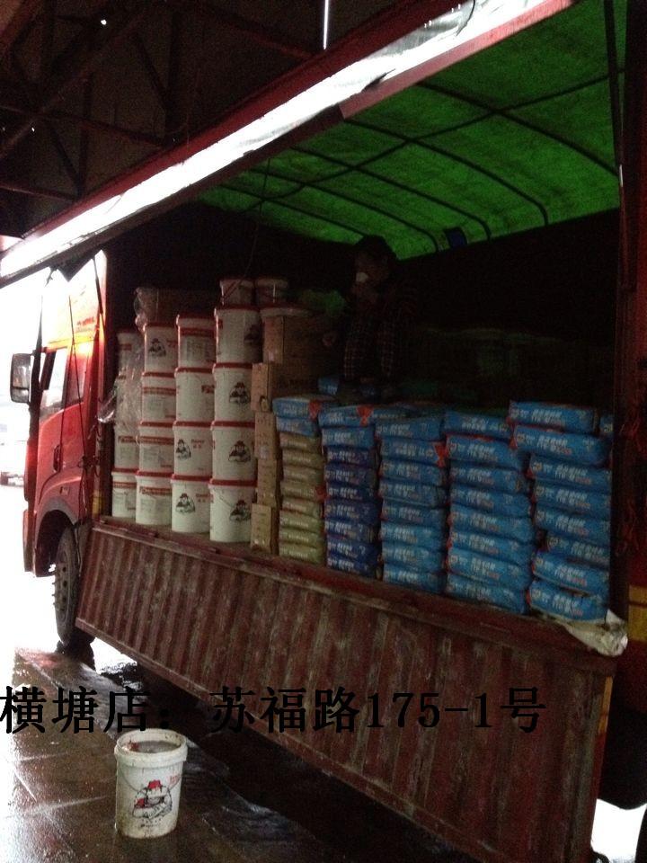 苏州德高防水横塘店 苏福路175 1号图片