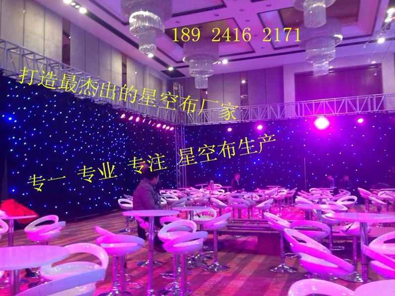 led星空布舞台背景布-【效果图,产品图,型号图,工程图