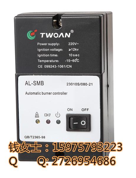 供应窑炉AL-SMB系列燃烧控制器