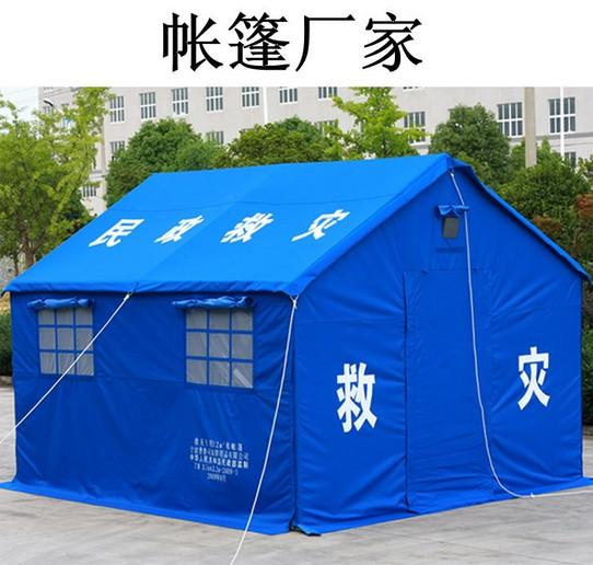 抗震救灾帐篷/丽江帆布棉帐篷厂家-【效果图,产品图