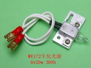 供应合意WE172生化仪灯泡6V20W