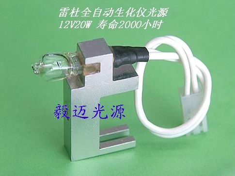 供应雷杜Chemray360全自动生化仪灯泡12v20w