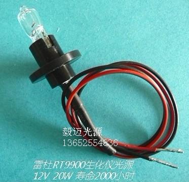 供应雷杜RT-9100 RT-9600半自动生化仪灯泡