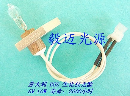供应EOS B200生化仪灯泡6V10W