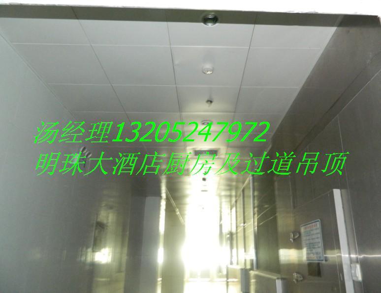 扣板,江阴铝天花   用途:铝天花吊顶